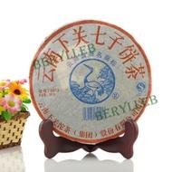 2006 Yunnan Xiaguan FT 8653 Iron Cake Raw Pu'er Tea from Xiaguan tea factory(Berylleb on Ebay)