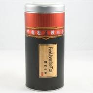 Pearl Jasmine Tea (100g tea leaf) from na