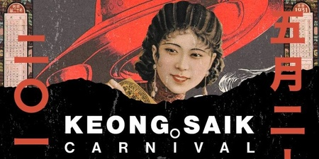 Keong Saik Carnival showcases the Chinese underground scene