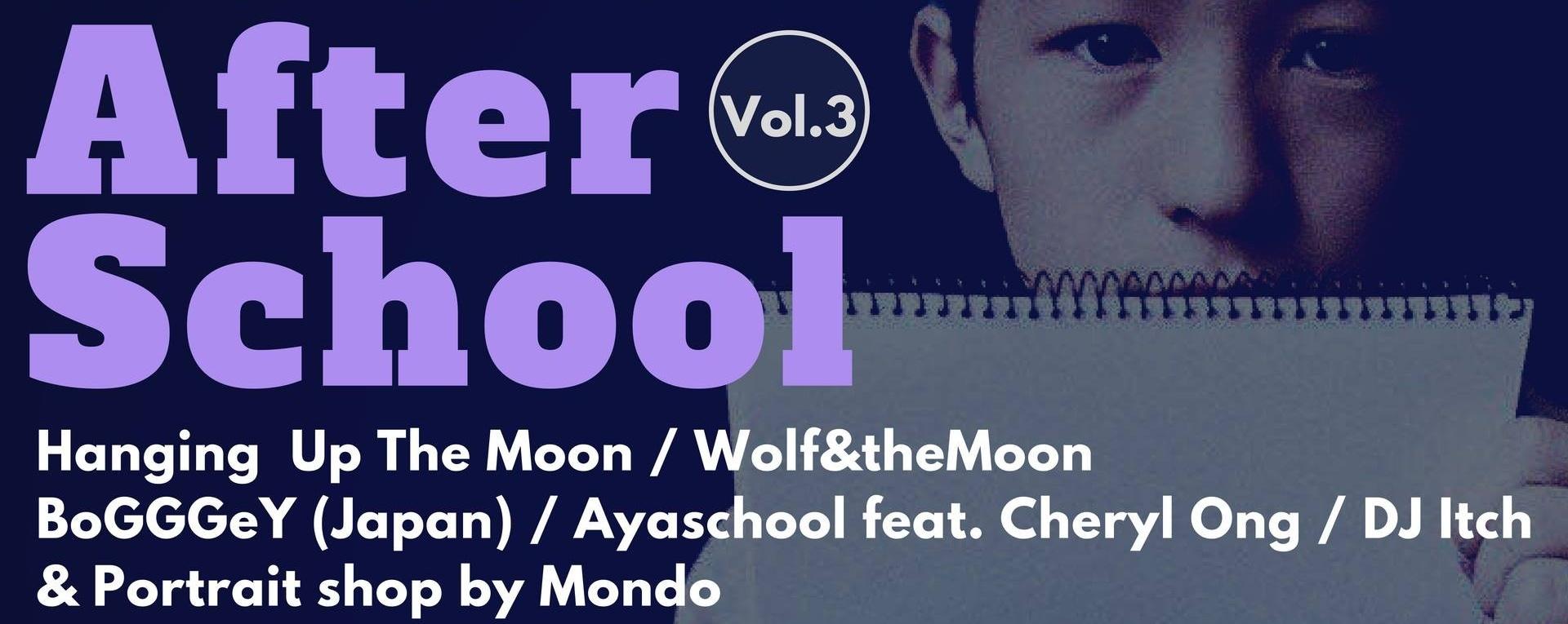 After School Vol.3