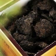 """2014 Jing Sheng Yu """"Camel's Bell"""" Fu Brick Tea in Tin from Yunnan Sourcing"""