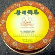 Pu-Erh Beeng Cha from China Tuhsu Guangdong Tea