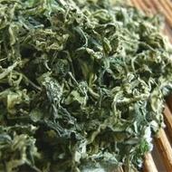 Traditional Japanese Mugwort Yomogi, Artemisia Herb Leaf Tea from Japanese Kampo Weight loss Green Tea Shop