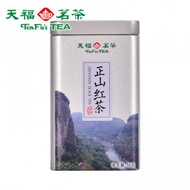 Lapsang Souchong from TenFu's Tea