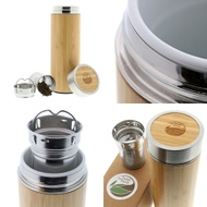 Bamboo / Ceramic Travel Tea Mug with Infuser - 10oz from Taste The Earth