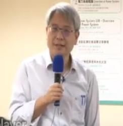 中正大學 | 吳元康教授