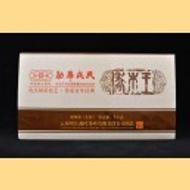 "2013 Mengku ""Wild Arbor King"" Raw Puerh Tea Brick from Shuangjiang Mengku Tea Company (Yunnan Sourcing)"