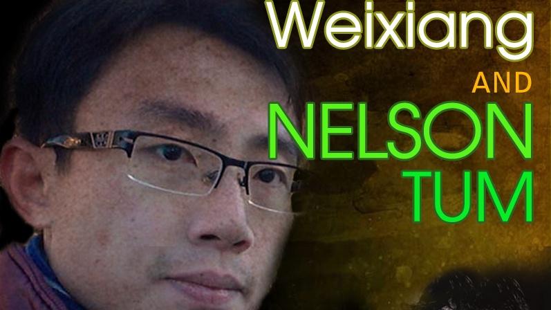 Wei Xiang & Nelson