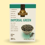 Imperial Green from Second Cup