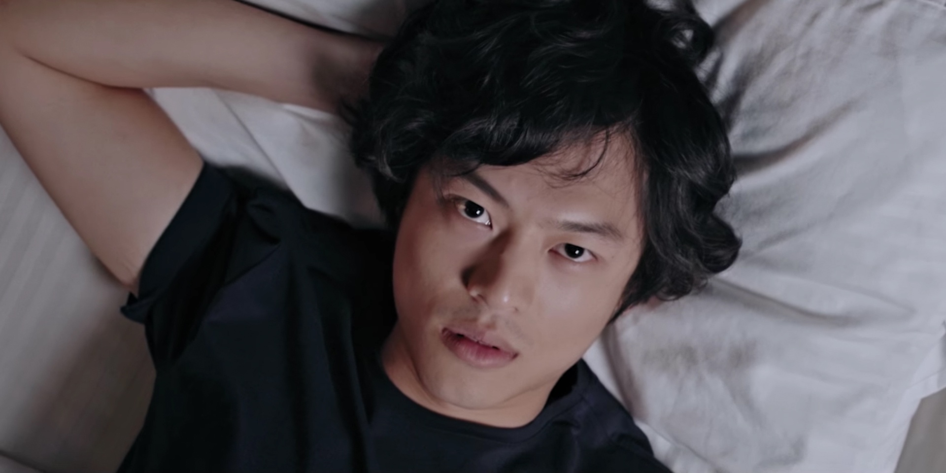 Dru Chen fights with himself in the music video for smooth new single 'Distant Memory' – watch