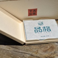 "2016 Xiaguan ""Pin Ge"" Raw Pu-erh Tea Mini Brick from Yunnan Sourcing"
