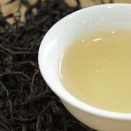 Phoenix Dan Cong (Honey Orchid) Oolong Tea from China Cha Dao