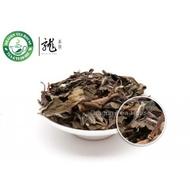 Supreme Organic Bai Mu Dan (White Peony) from Dragon Tea House