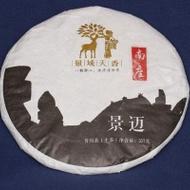 Nanzuo Lao Shengtai from Farmerleaf