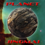 2017 Planet Jingmai from Crimson Lotus Tea