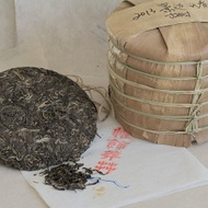 Jingmai Sheng Pu-erh from Ancient Tea Tree 2013 First Spring from WymmTea