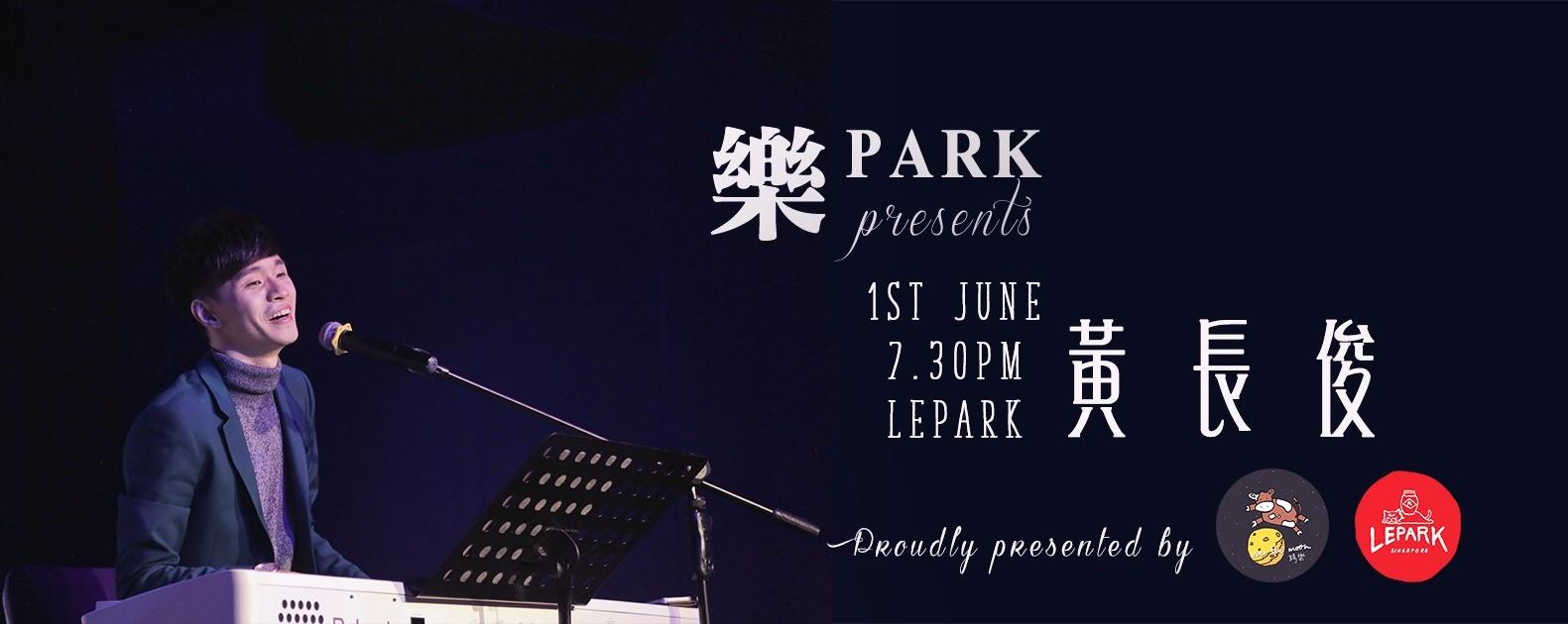 樂PARK Monthly Series: 黃長俊 Jeff Ng