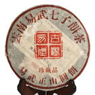 2005 yr 357g Yunnan YiWu Aged Wild Ancient Tree Puerh Tea Ripe Cake from EBay Streetshop88