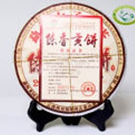 2011 Long Yuan Hao Chen Xiang Gong Bing Ripe Organic Puerh Tea Iron Cake from EBay Shanghai Story