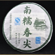"2013 Yong Pin Hao ""Nan Nuo Spring Tips"" Raw  from Yong Pin Hao Tea Factory"