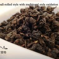 Taiwan Muzha Ti Kuan Yin Tea from Nuvola Tea