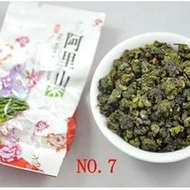 Light GaoShan from Matcha Outlet