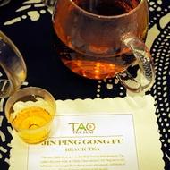Jin Ping Gong Fu - AKA: ZhengHe GongFu* from Tao Tea Leaf