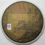 "2008 Awazon ""Mangjing Ancient Tea Tree"" Raw from Awazon Tea (www.pu-erhtea.com)"