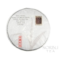 2011 Spring Norbu White Buds - 250 g Sheng Pu-Erh Tea Cake from Norbu Tea