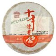 2009 Yunnan Haiwan Tea Factory's 10th Anniversary Ripe Pu'er Tea from Berylleb King Tea