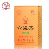 Three Cranes Sanhe 2016 Liu Pao Tea 0607 Dark Tea Golden Flower Hei Cha 95g*5pcs from Grandness Tea