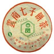2003 Fengqing Jia Ji from Fengqing Tea Factory (Berylleb King Tea)