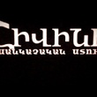 Շիվինի ստուդիա-Shivini studio