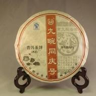 Jiu Wan Tong Qing-2007 from Mandala Tea