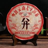 2018 XIAGUAN XY BING IRON CAKE from Xiaguan Tea Factory