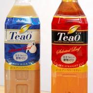 TeaO from Asahi