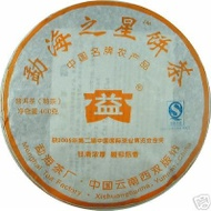 2006 Star of Menghai from Menghai Tea Factory