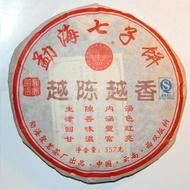 Menghai Yue Chen Yue Xiang from Menghai Tea Factory