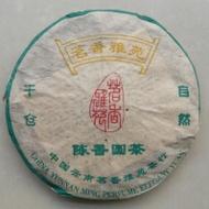 "2004 Hai Lang Hao ""Big Snow Mountain"" Raw Puerh from Yunnan Sourcing"