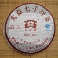 2007 Menghai Tea Factory 7452 Ripe Puerh Tea  Cake from Menghai Tea Factory (Yunnan Sourcing)