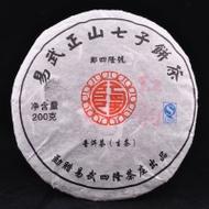 "Spring 2013 ""Hong Yun"" Yiwu Mountain Wild Arbor Black Tea Cake from Yunnan Sourcing"