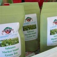 Market Stand Green Tea #1 from Sakuma Brothers