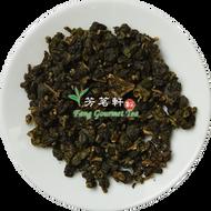 Ali Mountain Oolong from Fang Gourmet Tea