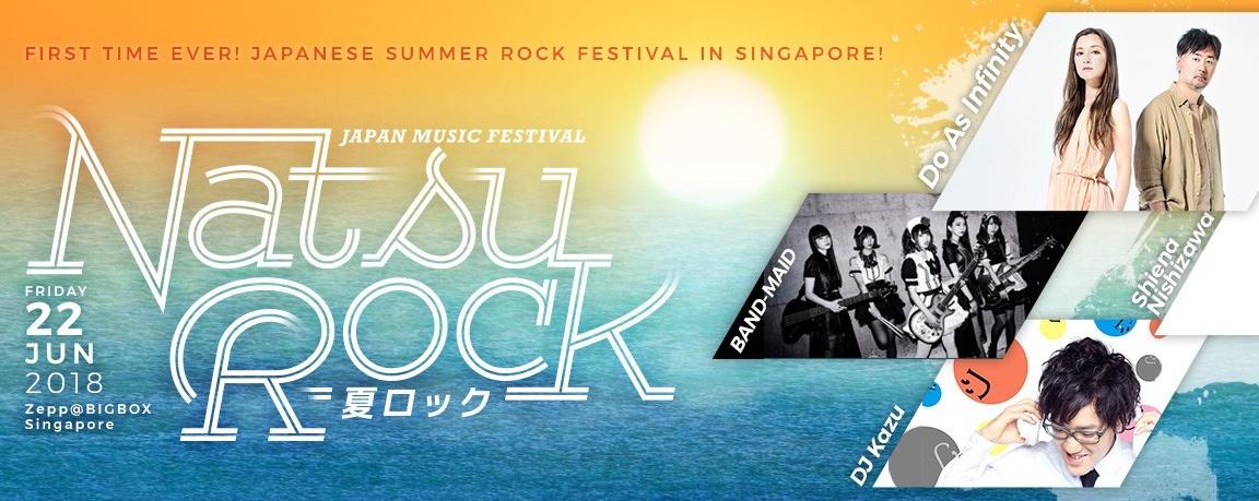 Japan Music Festival: Natsu Rock 2018
