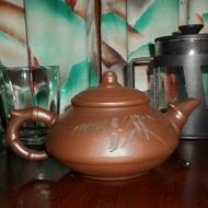 Traditional Purple Clay Bamboo Gongfu Teapot from Enjoying Tea