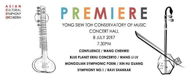 ACSO: Premiere