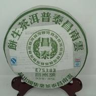 Classic 7538 from Changtai Tea Group