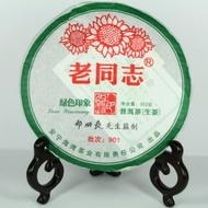 """2009 Haiwan Lao Tong Zhi """"Green Impression"""" Raw Pu-erh from Haiwan Tea Factory"""