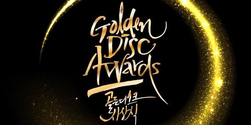 "GDA Secretariat: ""The location for the Golden Disc Awards is not confirmed yet."""