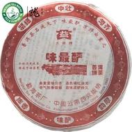 2006 Wei Zui Yan Menghai Dayi Puerh from Menghai Tea Factory
